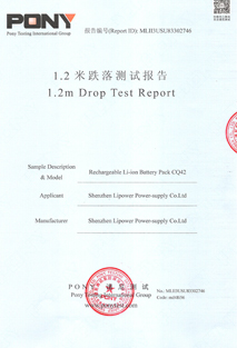 1.2m Drop Test Report